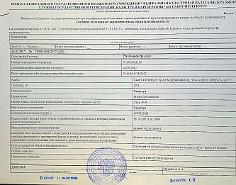 Как позвонить анонимно в полицию пензенской области